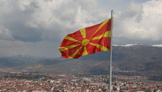 Macedonia's support for Ukraine remains unchanged