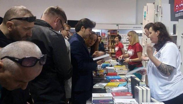 На Книжном Арсенале будут говорить о смехе и его роли во время кризисов