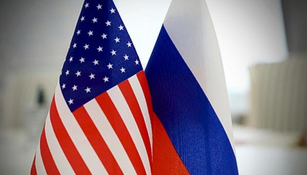 Міністр фінансів США зустрівся з російським колегою у кулуарах саміту МВФ
