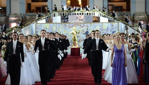 Розпочався відбір дебютантів благодійного Віденського балу в Києві