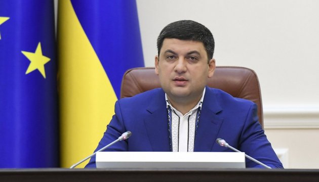Groysman invited to attend Yalta European Strategy in September