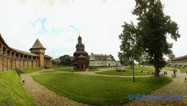 Музеї та заповідники Чернігівщини пропонують безкоштовні екскурсії