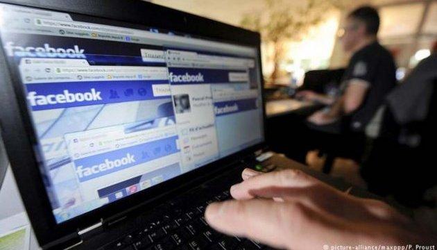 L' opérateur mobile «KyivStar» a bloqué l'accès aux sites russes