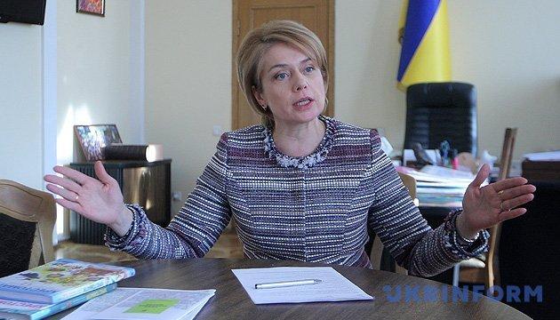 Процедуры ВНО-2017 будут жестче, чем в предыдущие годы - Гриневич