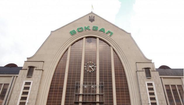 Укрзалізниця встановить на вокзалах термінали з продажу квитків