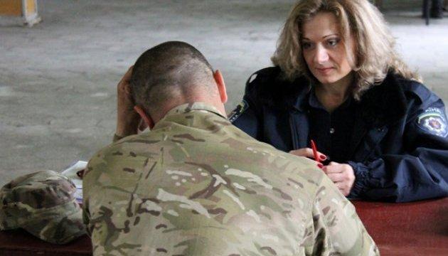 Almost 2,000 ATO/JFO participants underwent treatment in Zhytomyr region last year