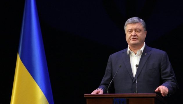 ВВП України зростає шість кварталів поспіль - Порошенко