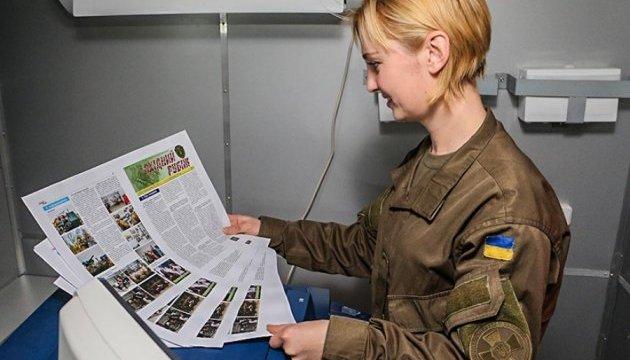 Рада дозволила Міноборони створити друковані ЗМІ на час АТО