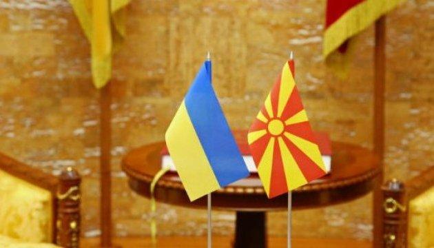 Україна і Македонія планують розширити положення Угоди про вільну торгівлю