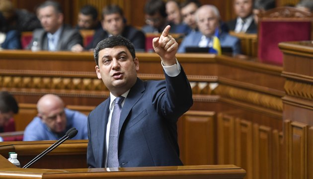 Groysman calls on local authorities to be more active in improving cities
