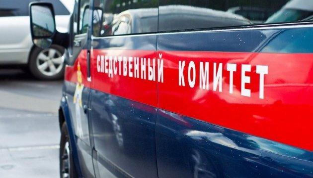 У Москві підпалили відділ Слідкому, згоріли кримінальні справи