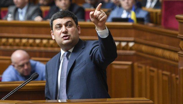 Volodymyr Groisman s'est rendu à Marioupol