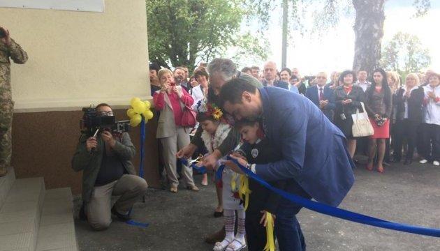 На Донеччині відкрили першу найсучаснішу опорну школу