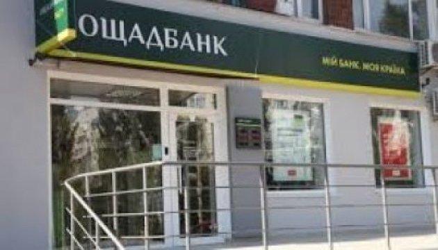 Споживачі фінансових послуг відстоюють свої права - Урядовий контактний центр