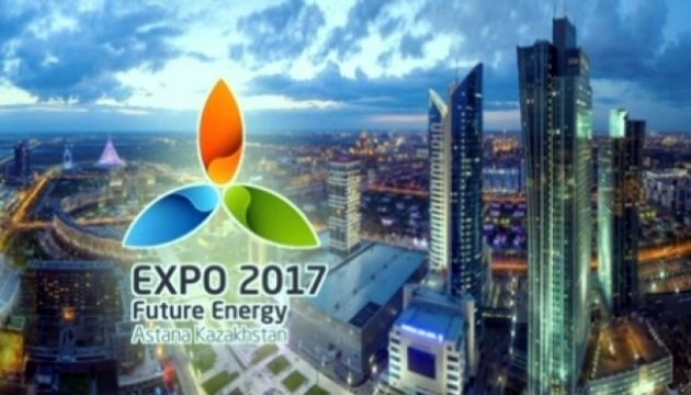 Ukraine to present its projects at Expo 2017