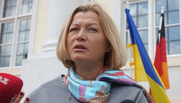 Геращенко відповіла на заклик матері Агеєва про помилування: Просіть Путіна