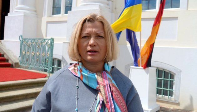 Herashchenko concerned about EU silence on arrests in Crimea