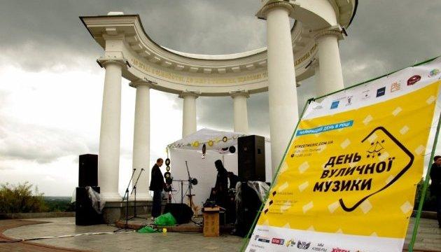 У Сумах - День вуличної музики