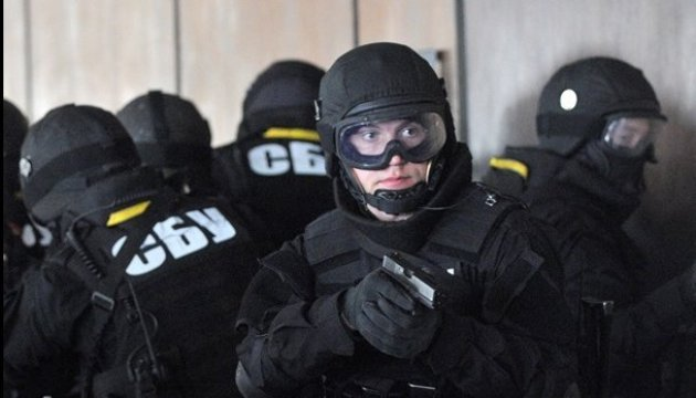 СБУ затримала трьох «телефонних терористів»