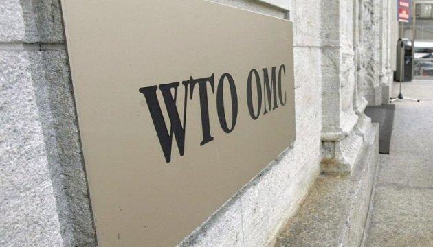 L'Ukraine marque les dix ans de son adhésion à l'OMC