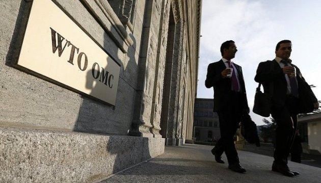 В СОТ побачили загрозу нової торговельної війни
