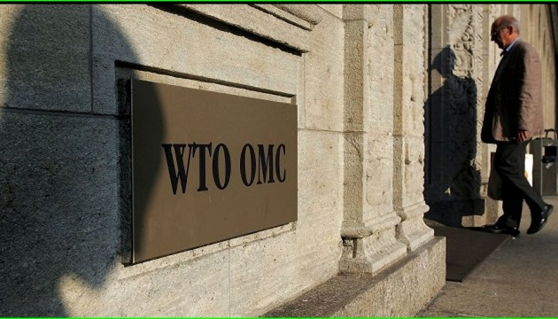 Ukraine appeals against WTO decision over railway equipment import restrictions