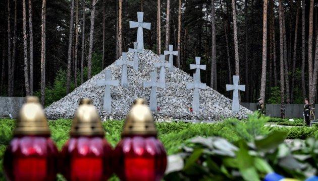 В Украине минутой молчания почтили память жертв