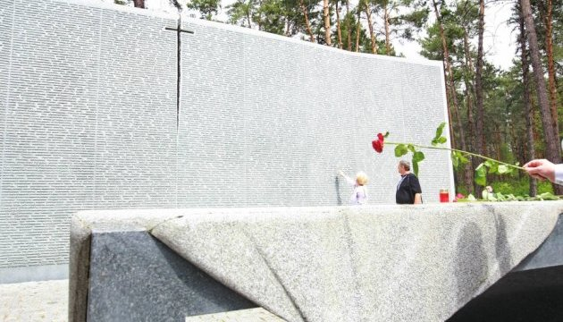 Нищук: Наш обов'язок перед пам'яттю жертв сталінізму - відстояти цілісність України