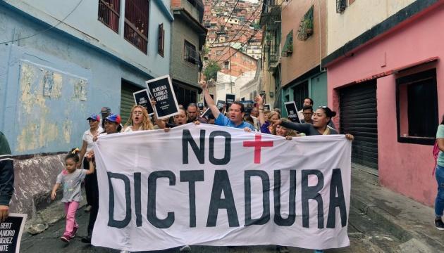 У венесуельських протестах вже 48 загиблих