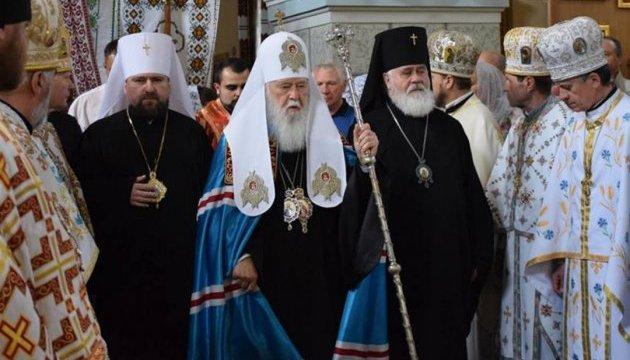 200-річчя церкви на Львівщині вшанував своєю присутністю патріарх Філарет