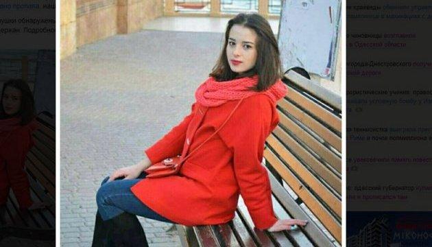 Одеська поліція затримала можливого вбивцю студентки