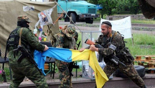 МЗС Латвії: РФ має нести відповідальність за агресивні дії в Україні