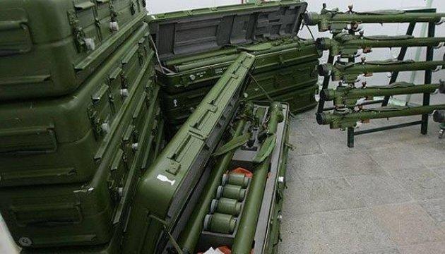 Армія Венесуели має близько 5 тисяч російських ПЗРК