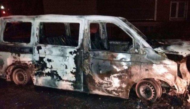 У Києві знову горять автівки