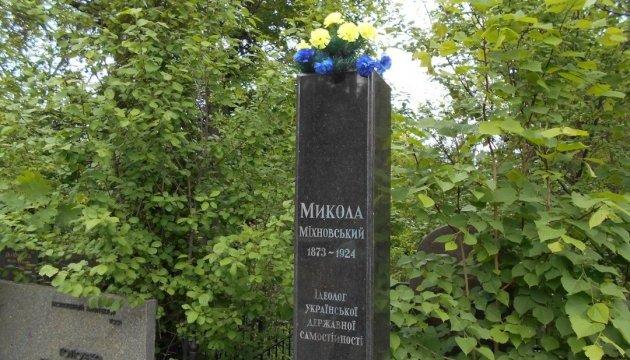 З Байкового кладовища вкрали бюст основоположника українського націоналізму