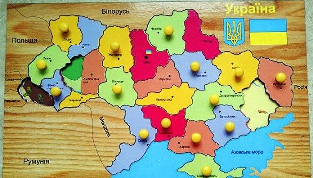 Новий адміністративний устрій: Три рівні розподілу територій