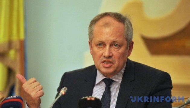 Глава Верховного суда Романюк снялся с конкурса в новый ВСУ