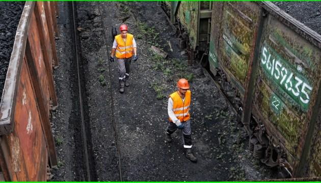 ЄС готовий допомогти Україні з реформою вугільної галузі — Міненерго