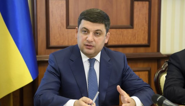 PM Groysman: Stability of PrivatBank isn't in jeopardy