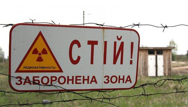 Екстремальний туризм: прикордонники не пустили у зону ЧАЕС трьох київських