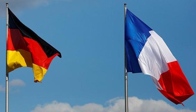 Франція і Німеччина створять супервинищувач нового покоління