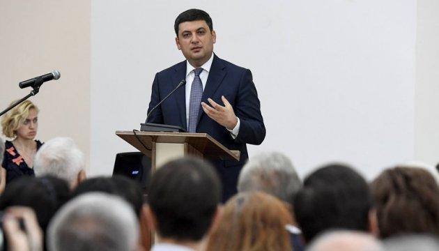 Глава уряду обіцяє перезавантажити процес приватизації