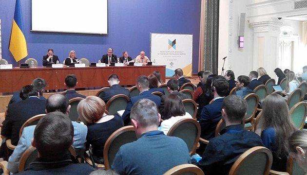 Hoy en Ucrania se celebra la conferencia internacional