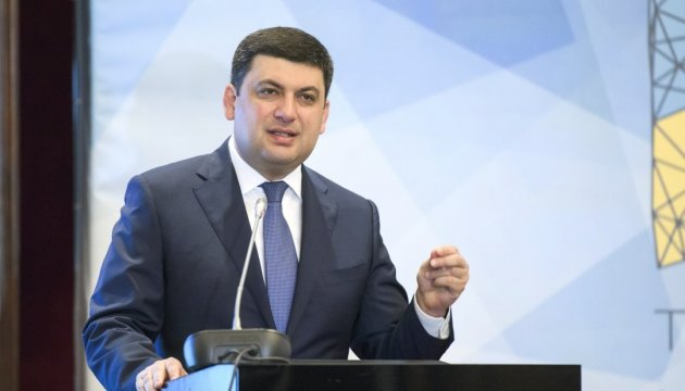 PM Groysman to inspect construction of new Okhmatdet building tomorrow
