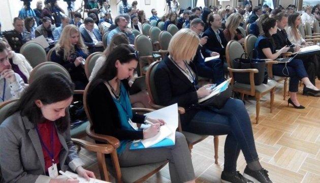 Стратегію деокупації Донбасу обговорять на сьогоднішній конференції