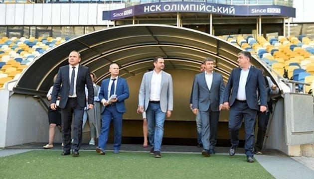 Андрей Павелко проверил готовность НСК