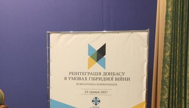Скоро українське радіо покриє весь окупований Донбас - Нацрада