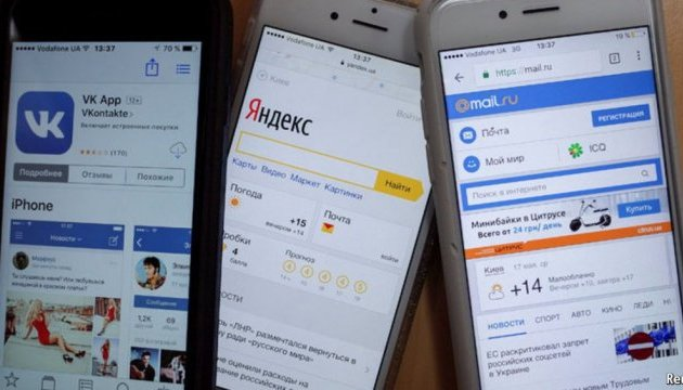 Вісім причин, чому ВКонтакті і Ко — табу для нормального українця