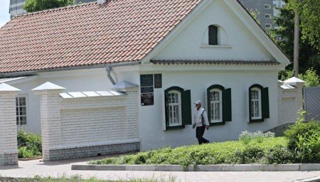 Под Харьковом открыт отреставрированный дом-музей Репина