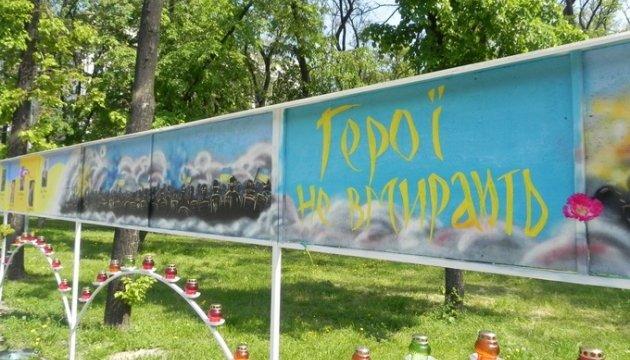 У Дніпрі розроблять патріотичні екскурсії Україною
